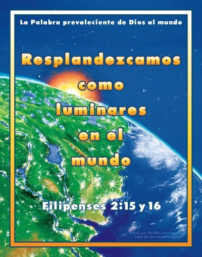 The Way International theme poster for 2020-2021 in Spanish